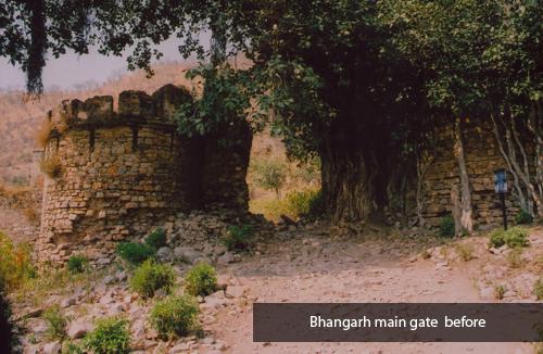 Main Gate- Before